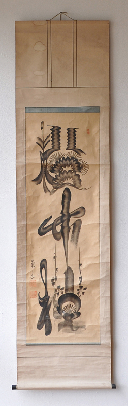 Antique Buddhist hanging scroll Blurring-brush calligraphy
